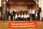 Праздничный концерт, посвящённый Дню работников радио, телевидения и связи Беларуси, а также Великому Дню победы. Май 2019